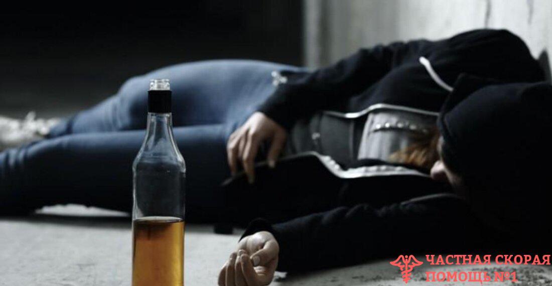 Сильная степень алкогольного опьянения